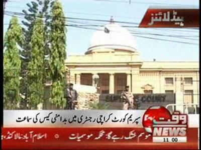 Waqtnews Headlines 11:00 AM 04 April 2013