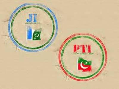 تحریک انصاف اورجماعت اسلامی کے درمیان سیٹ ایڈجسٹمنٹ پرپیش رفت نہ ہوسکی
