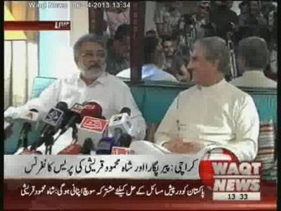 Peer Pagara and Shah Mahmood Qureshi,s Media Talk 06 April 2013
