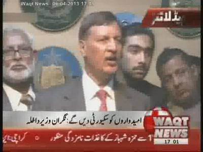 Waqtnews Headlines 05:00 PM 06 April 2013