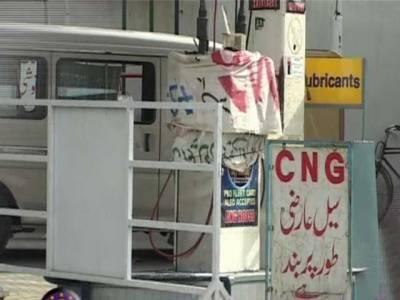 کراچی سیمت سندھ بھر کےسی این جی اسٹیشن صبح آٹھ بجےچوبیس گھنٹوں کی بند کردیئےگئے۔