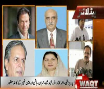 Waqt News Headlines 01:00 PM 07 April 2013