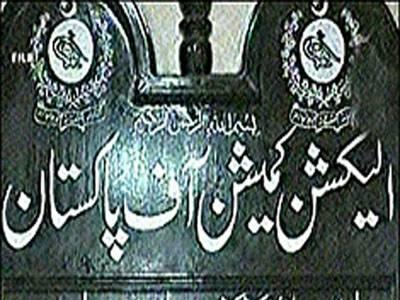 کاغذات نامزدگی کی منظوری کے بعد بھی سکروٹنی کا عمل جاری رہےگا۔ اعلٰی عہدوں پر جانبدار افسران کو تعینات نہیں کیا جائے گا۔ الیکشن کمیشن پاکستان