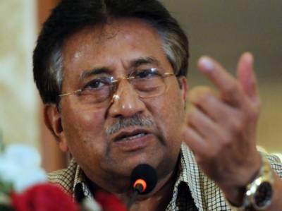 سابق صدر جنرل ریٹائرڈ پرویز مشرف نے اپنے دور اقتدار میں امریکہ کو پاکستان میں ڈرون حملوں کی اجازت دینے کا اعتراف کرلیا۔