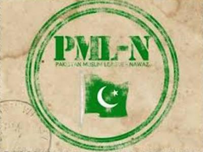 مسلم لیگ نون کے خلاف انتخابی اتحاد کےلئے پانچ مسلم لیگی دھڑوں میں مشاورت، لاہور،چنیوٹ،وزیر آباد اورمیاں چنوں سے قومی اسمبلی کی نشستوں پر متفقہ امیدوار لانے پر اتفاق ہو گیا .