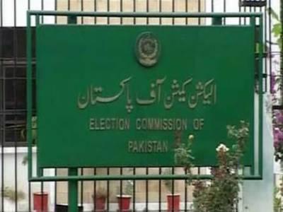 الیکشن ٹریبونل نے نوازشریف ،عمران خان ،حمزہ شہباز،قائم علی شاہ کےخلاف اعتراضات مسترد کرتے ہوئے کاغذات نامزدگی منظور کرلیے.