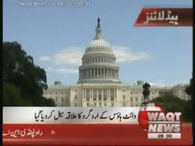 Waqtnews Headlines 09:00 AM 16 April 2013