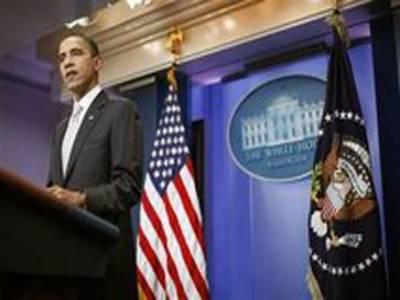 امریکی صدر باراک اوباما نے بوسٹن دھماکوں کی تحقیقات کا حکم دے دیا.واقعہ کی تہہ تک جائیں گے، ذمہ داروں کو کٹہرے میں لایا جائے گا۔ اوباما