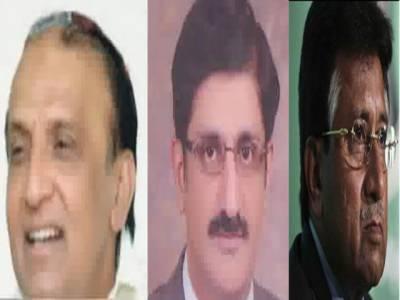 سابق صدرپرویزمشرف ، پیپلز پارٹی کے امیدواراور سابق وزیرخزانہ سندھ سید مراد علی شاہ اورلاہورسے امیدوارسید آصف ہاشمی کے کاغذات نامزدگی مسترد کردیئے گئے۔