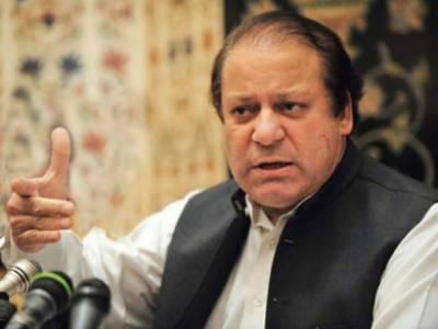 مسلم لیگ نون کے سربراہ میاں نواز شریف کے کاغذات نامزدگی منظور کئے جانے کے خلاف دائر اپیلوں کو مسترد کئے جانے پر الیکشن ٹربیونل کے فیصلے کو لاہور ہائیکورٹ میں چیلنج کر دیا گیا۔