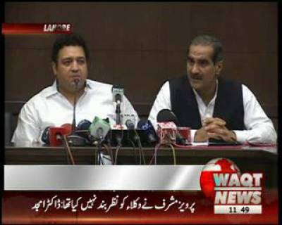 PML-N,s Leaders Media Talk 20 April 2013