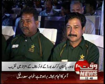 PCB Lower Staff Festival News Package 20 April 2013