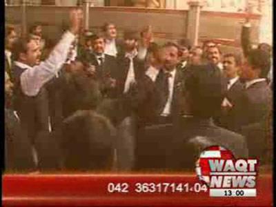 Waqtnews Headlines 01:00 PM 20 April 2013