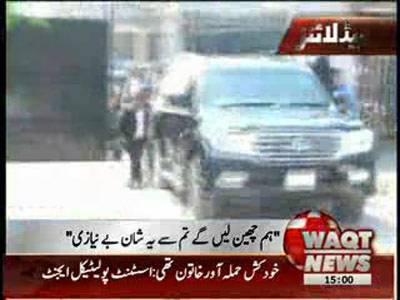 Waqtnews Headlines 03:00 PM 20 April 2013