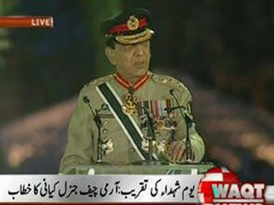 Army Chief General Ashfaq Pervez Kayani Address News Package 30 April 2013