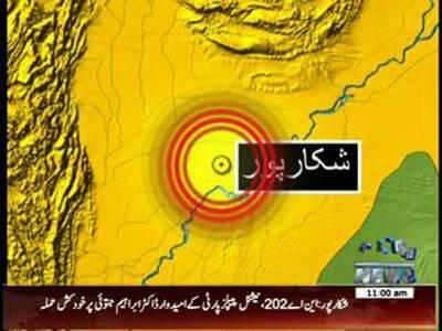 Waqtnews Headlines 11:00 AM 01 May 2013
