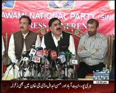 ANP,PPP,MQM Press Conference In Karachi 01 May 2013
