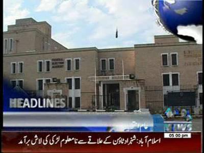 Waqtnews Headlines 05:00 PM 01 May 2013