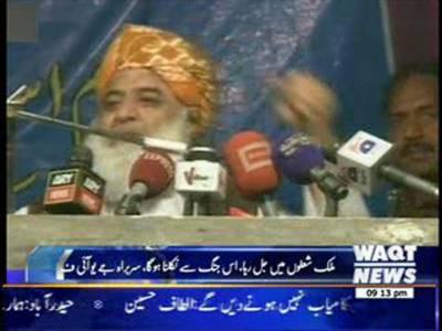 Maulana Fazl ur Rehman Address in D.G.Khan News Package 01 May 2013