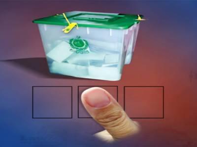 بیرون ملک پاکستانیوں کے ووٹ میں مدد کیلئے پائلٹ کوریئر ورلڈ وائڈ نے خدمات پیش کر دیں