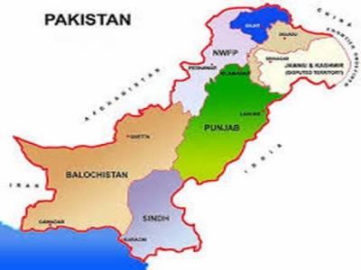 پاکستان، اورکشمیرکے مختلف علاقوں میں زلزلے کے شدید جھٹکے محسوس کیے گئےریکٹرسکیل پرشدت پانچ اعشاریہ سات ریکارڈ کی گئی .