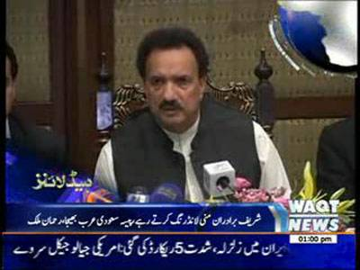 Waqtnews Headlineas 01:00 PM 06 May 2013