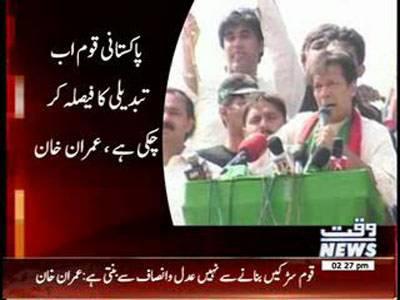 Imran Khan's Address News Package 06 May 2013