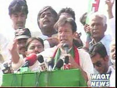 Imran Khan Address in Kasur 06 May 2013