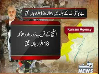 Kurram Agency Bomb Blast 06 May 2013