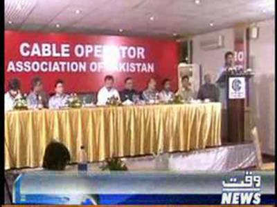 Cable Operator Media Talk 06 May 2013