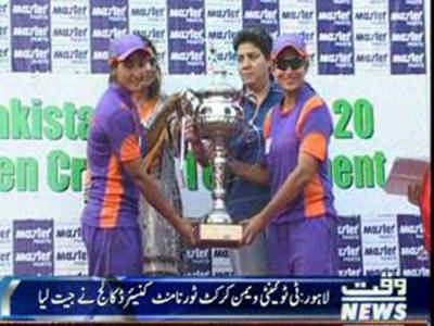 T20 Women Cricket Tournamanet, Lahore 06 May 2013