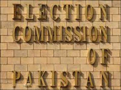 Election Commission - School Vocation Overall news package 06 May 2013