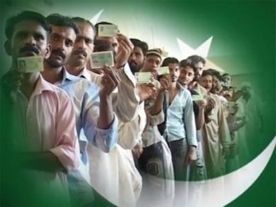 الیکشن کمیشن کی جانب سے آئندہ عام انتخابات میں ووٹرزکیلئےمتعارف کراگئی الیکٹرانک پرچی کا باضابطہ افتتاح آج ہورہاہے.