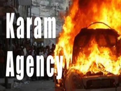 کرم ایجنسی میں جمعیت علمائے اسلام ف کے جلسے کے دوران بم دھماکے میں اٹھارہ افراد جاں بحق ساٹھ زخمی ہوگئے.