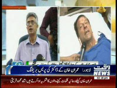 Imran Khan's Dr.Faisal's Media Talk 08 May 2013