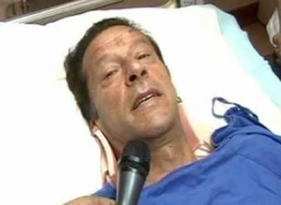 عمران روبصحت ہیں اوران کے تمام جسمانی اعضا مکمل طورپرکام کررہے ہیں،ڈاکٹروں کی ٹیم نےچیئرمین تحریک انصاف کو دو سے تین روزتک مکمل آرام کا مشورہ دیا ہے.ڈاکٹرفیصل سلطان