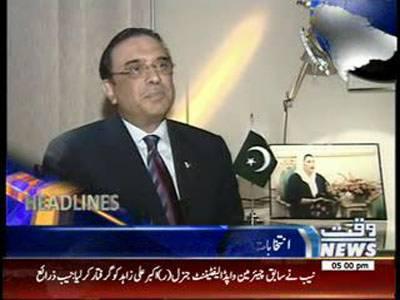 Waqtnews Headlines 05:00 PM 09 May 2013