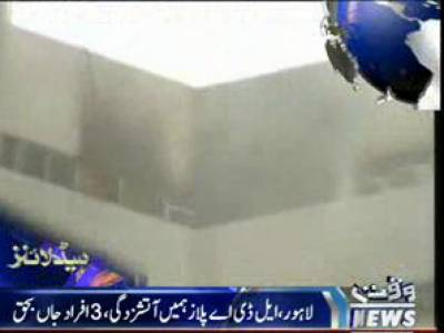 Waqtnews Headlines 07:00 PM 09 May 2013