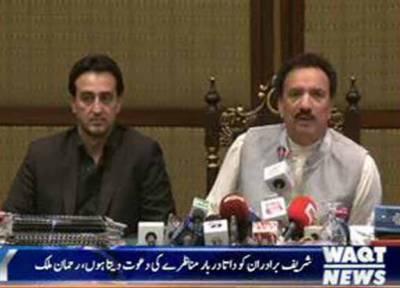 Rehman Malik Media Talk 09 May 2013