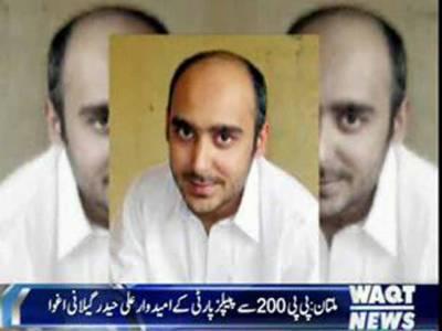 Ali Haider Gillani Kidnaped 09 May 2013