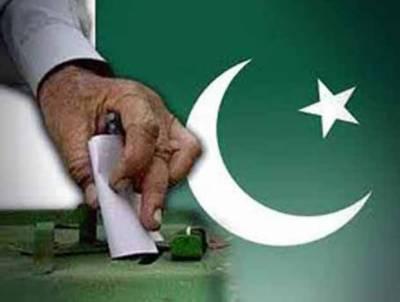 بیرون ملک پاکستانی ووٹ کاسٹ کرسکتے ہیں،وزارت قانون کے حکام کے مطابق اس آرڈیننس کا اطلاق آئندہ انتخابات سے ہوگا.
