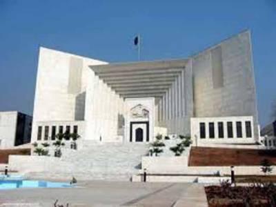 سپریم کورٹ نے نگران وزیراعظم میر ہزار خان کھوسو کو توہین عدالت کا نوٹس جاری کرتے ہوئے سات دنوں میں جواب طلب کر لیا.