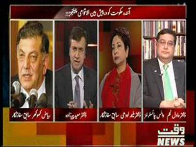 Tonight with Moeed Pirzada 21 May 2013