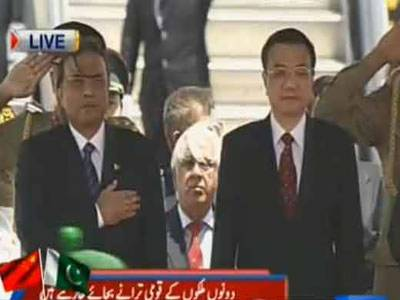 Chinese PM Arrives in Pakistan on Two-Days Visit 22 May 2013