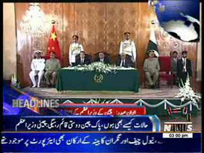 Waqtnews Headlines 03:00 PM 22 May 2013