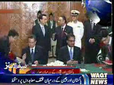 Waqtnews Headlines 07:00 PM 22 May 2013