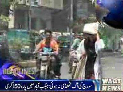 Waqtnews Headlines 11:00 PM 22 May 2013