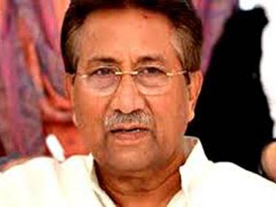 اسلام آباد کی انسداد دہشت گردی کی عدالت نے ججز نظربندی کیس میں سابق صدر جنرل ریٹائرڈ پرویز مشرف کی درخواست ضمانت مسترد کردی.