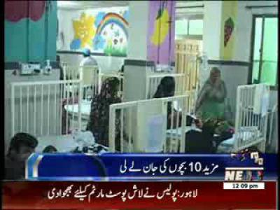 Measles Death Toll Raises to 117 in Punjab 27 May 2013