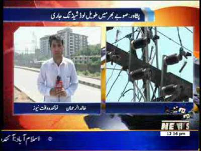Peshawar Load-Shedding News Package 27 May 2013